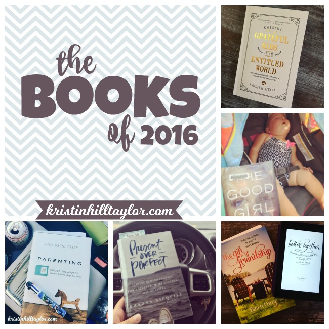 the-books-of-2016